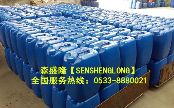 长沙反渗透阻垢剂SS815【酸式】产品