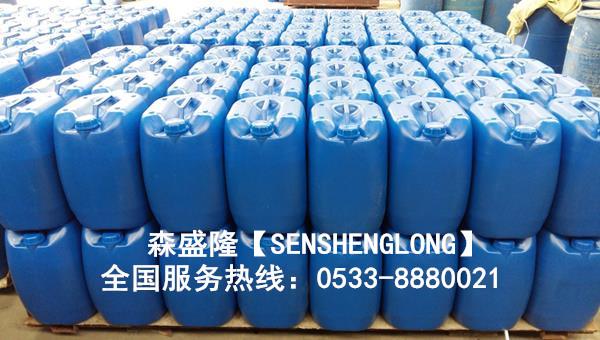 湖南湘潭水处理软化杀菌灭藻剂SM310产品