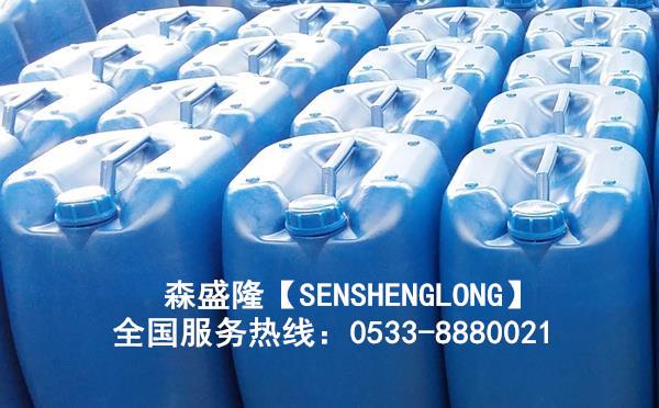 湖南衡阳循环水杀菌灭藻剂SM305【氧化型】产品