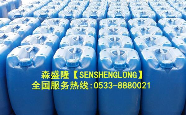 岳阳锅炉阻垢剂高效阻垢分散SG830产品