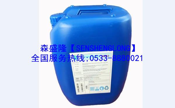 益阳反渗透阻垢剂SS810【酸式】产品