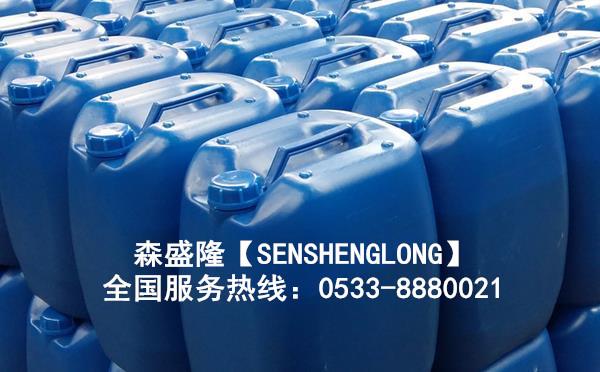 反渗透膜阻垢剂SL815【碱式】产品