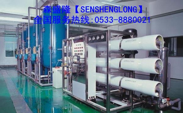 湖南怀化反渗透阻垢剂应用实例