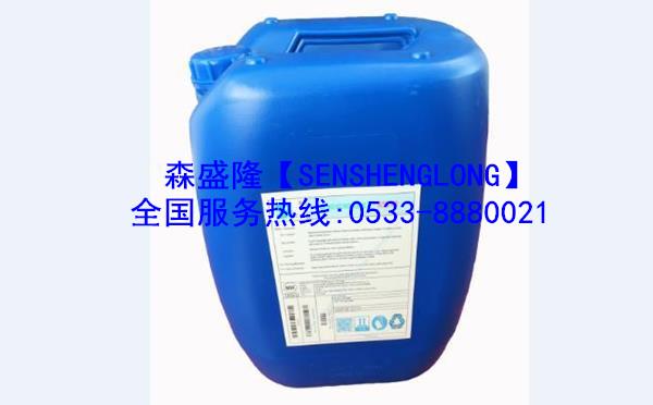 湖南永州反渗透阻垢剂SZ720【中性】产品
