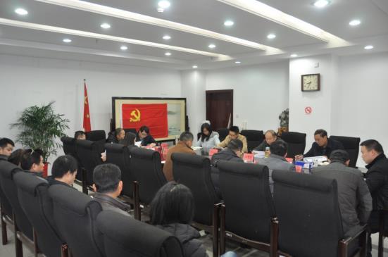 湖南省洞庭湖生态环境监测中心召开2016年度质量管理评审会议