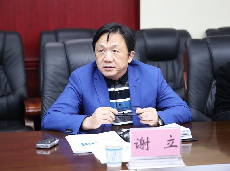 省环保厅党组成员、副厅长谢立主持会议并提出要求,文萍摄
