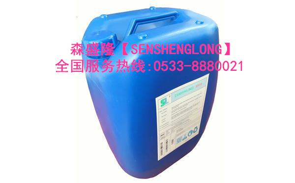 湖南湘潭反渗透阻垢剂SS820【酸式】产品