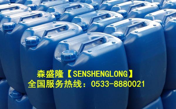 湖南衡阳反渗透阻垢剂SL810【碱式】产品