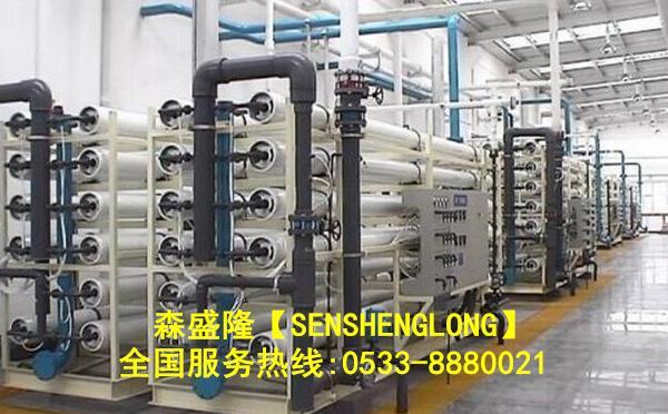 湖南益阳反渗透杀菌剂SM105【氧化型】产品应用