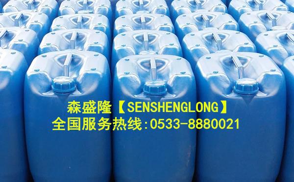 湘潭循环水锅炉阻垢剂SG830产品