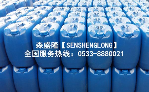岳阳循环水阻垢剂SS715产品