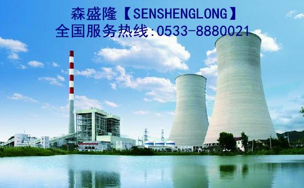 益阳循环水阻垢剂电厂应用