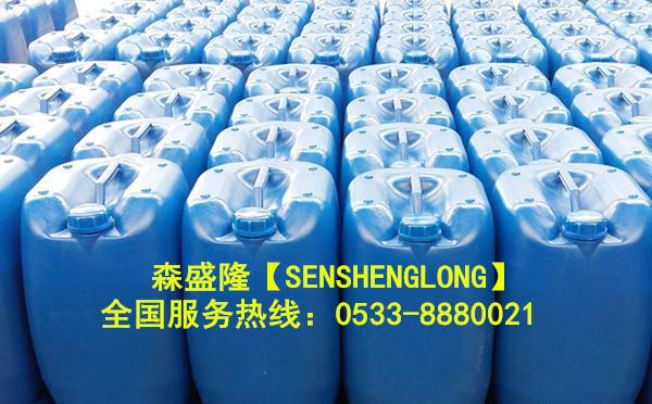 湖南热交换器循环水阻垢剂SJ715产品