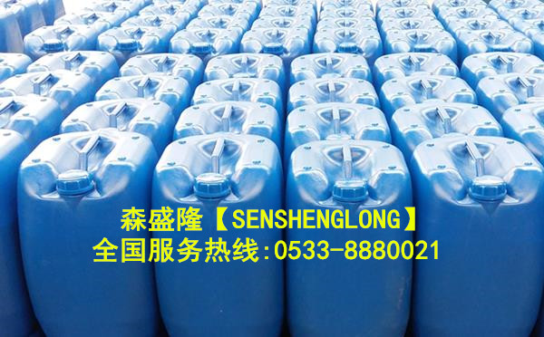 郴州缓蚀阻垢剂SH715【无磷】产品