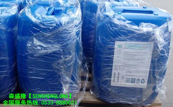 纳滤膜阻垢剂森盛隆行业知名品牌