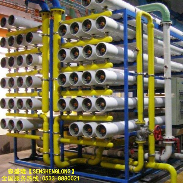 无磷膜阻垢剂SY710环保高效