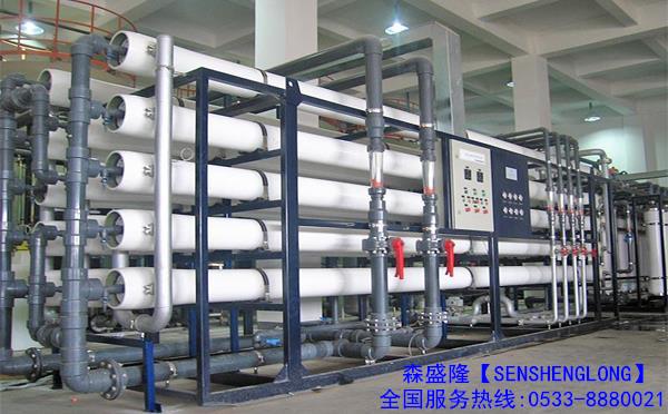 反渗透膜阻垢剂标准液森盛隆大量现货