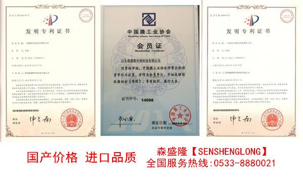 有机硅消泡剂森盛隆国家专利技术