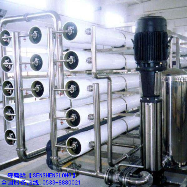 浓缩型反渗透膜阻垢剂稀释比例高