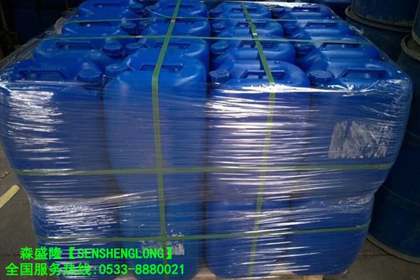 RO膜阻垢剂品牌森盛隆注册商标