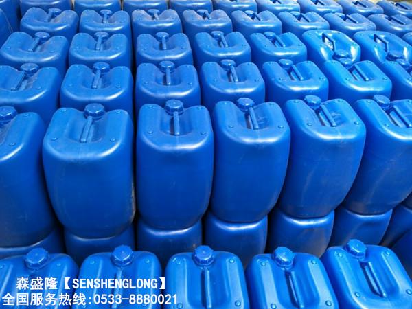 反渗透膜阻垢剂全系列诚招代理